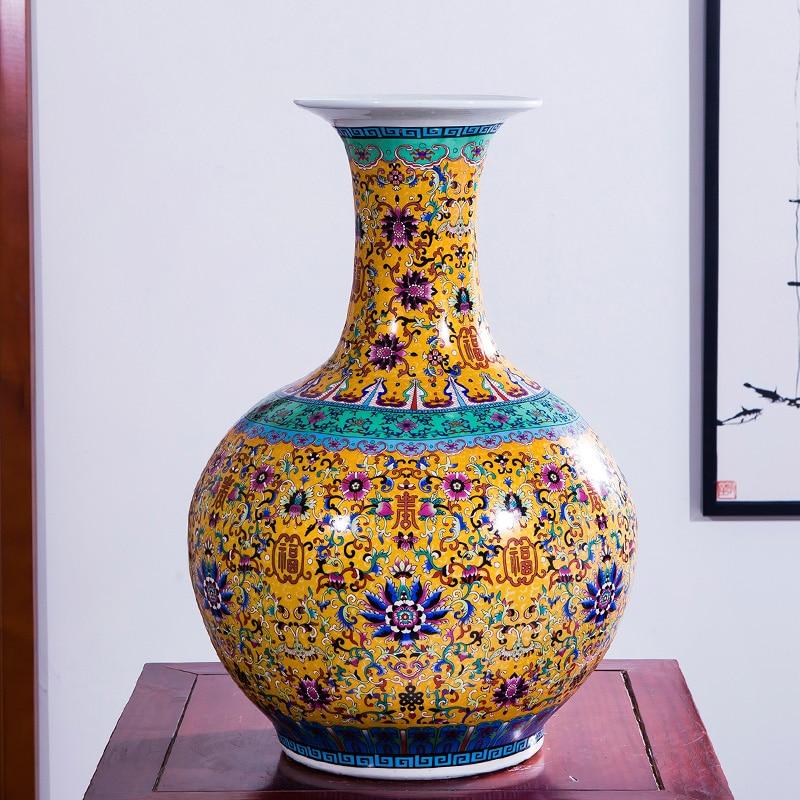 Jingdezhen Ceramic Large Vase Antique Chinese Style Living