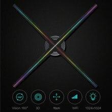 AUSIDA 70 centimetri 3D ologramma di visualizzazione di pubblicità wifi Logo proiettore LED olografica fan holograma ologramma proyector holografico