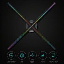 AUSIDA 70 cm 3D הולוגרמה פרסום תצוגת wifi לוגו מקרן LED הולוגרפי מאוורר holograma ologramma proyector holografico