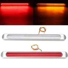1 Pcs 47 LED Truck Tail Light Stop Brake Lamp Turning Signal for 12V 24V Trailer Caravan Red Yellow