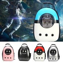 Рюкзак для кошек с окошком, сумка для космонавта, рюкзак для кошек, переноска, капсула, переноска для собак, прозрачный чехол, рюкзак для домашних животных на открытом воздухе
