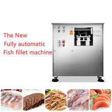 280 piece/min Stainless steel Automatic fish fillet machine XZ-280A Commercial multi-function slicing 220V/380V 1PC