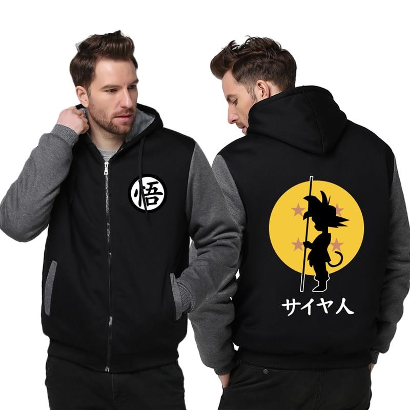 Japonais Anime Hoodies Dragon Ball Anime Zipper manteau veste sweat-shirt Cosplay Costume livraison directe 2018