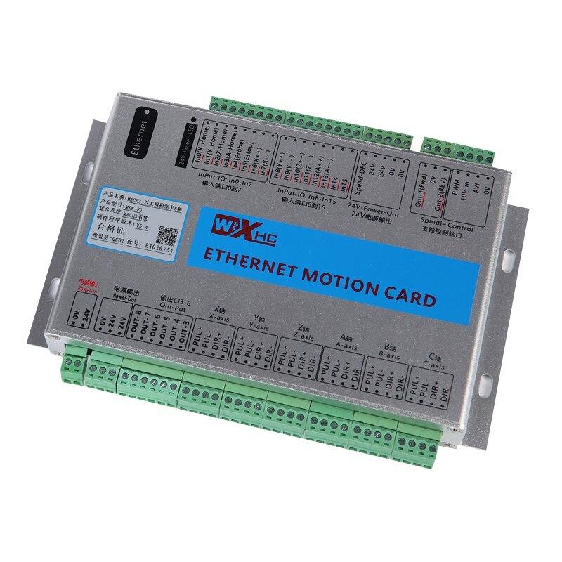 Ethernet 2 MHz Mach3 CNC Carte De Commande De Mouvement Reprendre de Point D'arrêt pour Tours CNC Routeurs Lasers