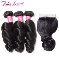 Ali Julia Hair Loose Wave Hair Bundles With Closure 3 Or 4 Bundles With Closure Brazilian Remy Human Hair