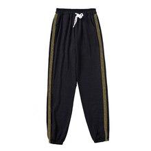 Fashion Simple Double Striped Jogger Haren Pants Long Leisure Pants Women Bottoms Female Clothes Sweatpants Trousers Thin Loose