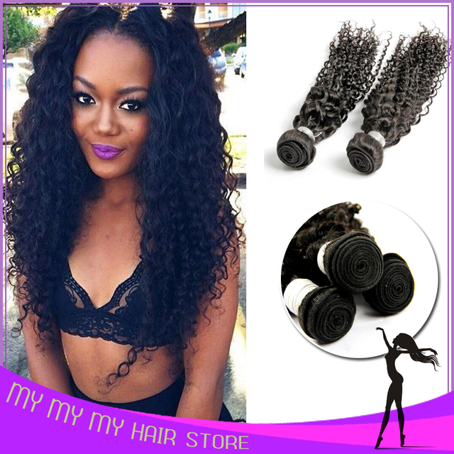 Juliet Hair Company Products Bouncy Kinky Curly Brazilian Human Hair