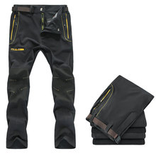 2016 New Outdooor Hiking Pants Men,Summer Quick Dry Breathable Sports Long Trousers For Camping,Fishing,Climbing