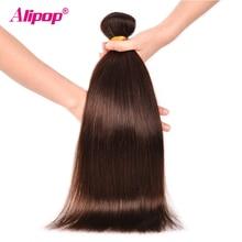 2 Brazilian Straight Hair Brazilian Hair Weave Bundles Human Hair Bundles Non Remy Human Hair Extensions