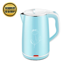 304 Stainless Steel Household Electric Water Kettle 1500W 1.8L Safety Auto-Off 220V Heating Kettles