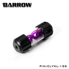 BARROW 155mm X 50mm Double Helix T Virus Aluminium Alloy Cylindrical Water Cooled Coolant Tank Light