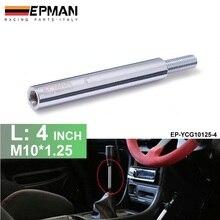 Полированный удлинение ручки переключения передач для механическая коробка передач рычаг 4in M10X1.25 EP-YCG10125-4