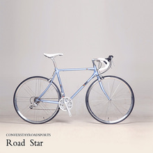 700C road bike 27 speed bike retro bicycle CR-MO frame / fork city bike other colors can be customized