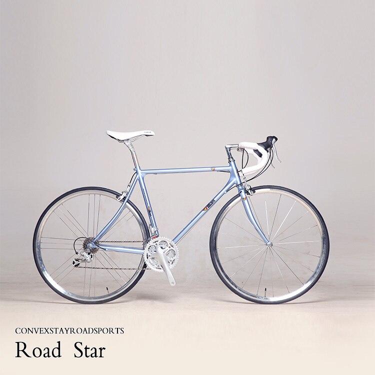 700C vélo de route 27 vitesses vélo rétro CR-MO cadre/fourche vélo de ville autres couleurs peuvent être personnalisées