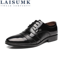 2019 LAISUMK Genuine Leather Mens Dress Shoes High Quality Oxford Shoes Lace-Up Business Men Shoes Brand Men Wedding Shoes high quality 2017 top fashion genuine leather shoes men oxford style lace up shoes for men brand casual shoes men xf009 39 44