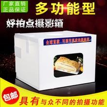 2016 nova atualização LEVOU LUZ Portátil Mini Photo Studio box Fotografia Luz tenda Softbox Photo Box com 5 diodo emissor de luz tira CD50