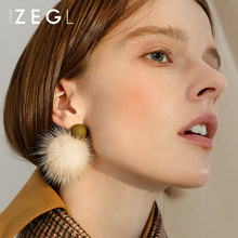 ZEGL personality earrings lap womens plush autumn and winter feather