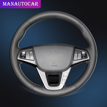 Car Braid On The Steering Wheel Cover for Hyundai MISTRA DIY Auto Leather Car-styling Interior Accessories