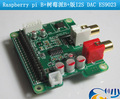 Original Raspberry Pi 2 raspberry pi B + / Version 2B HIFI DAC ES9023 I2S interface expansion board module