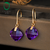 CaiMao 8.81ct Natural Cushion Cut Citrine Or Amethyst 14K Yellow Gold Drop Earrings For Women