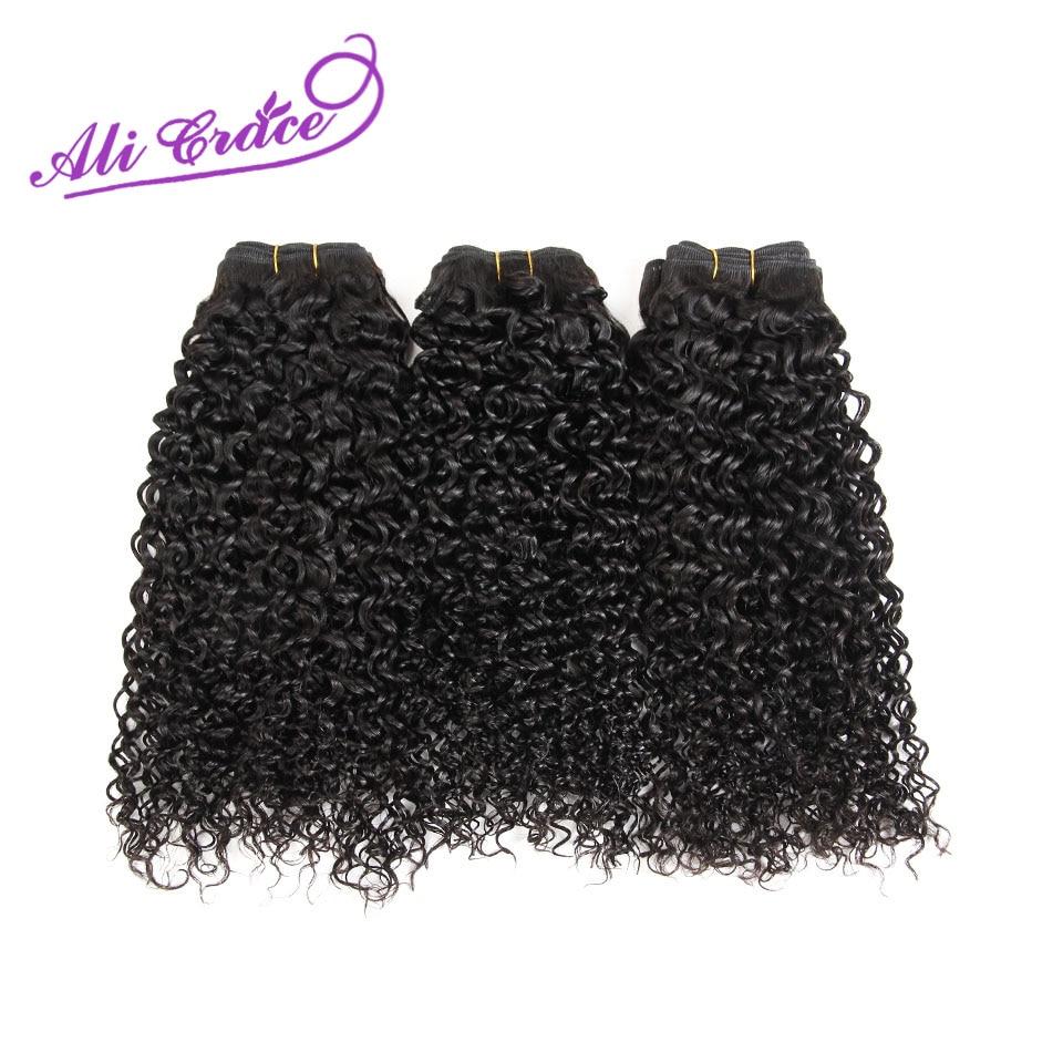 Tissage péruvien frisé-Ali Grace, cheveux Remy, 100% naturels, noir naturel, 10-28 pouces, 3 offres