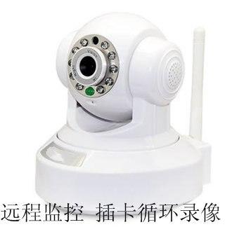 720p HD home remote monitoring camera ip camera wifi webcam ip camera monitoring probe 720p webcam wifi wireless remote monitoring free phone wiring
