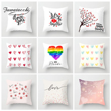 Fuwatacchi Valentines Day Cushion Cover Printed Love Kiss Pillow Festival Gifts Decorative For Sofa Car Pillowcase