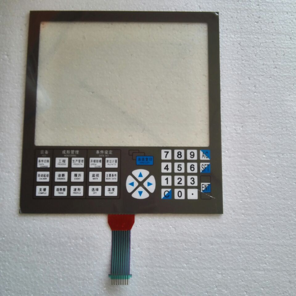 NC9300T NC9000F Touch Glass Panel for Machine Panel repair do it yourself New Have in stock