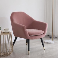 Modern Fashion Living Room Chair With Armrest Flannelette Fabric Backrest Bedroom Soft Sofa Side Leisure Chair Home Furniture