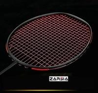 2018 ZF II Badminton Racket 100% carbon badminton racquet training racket