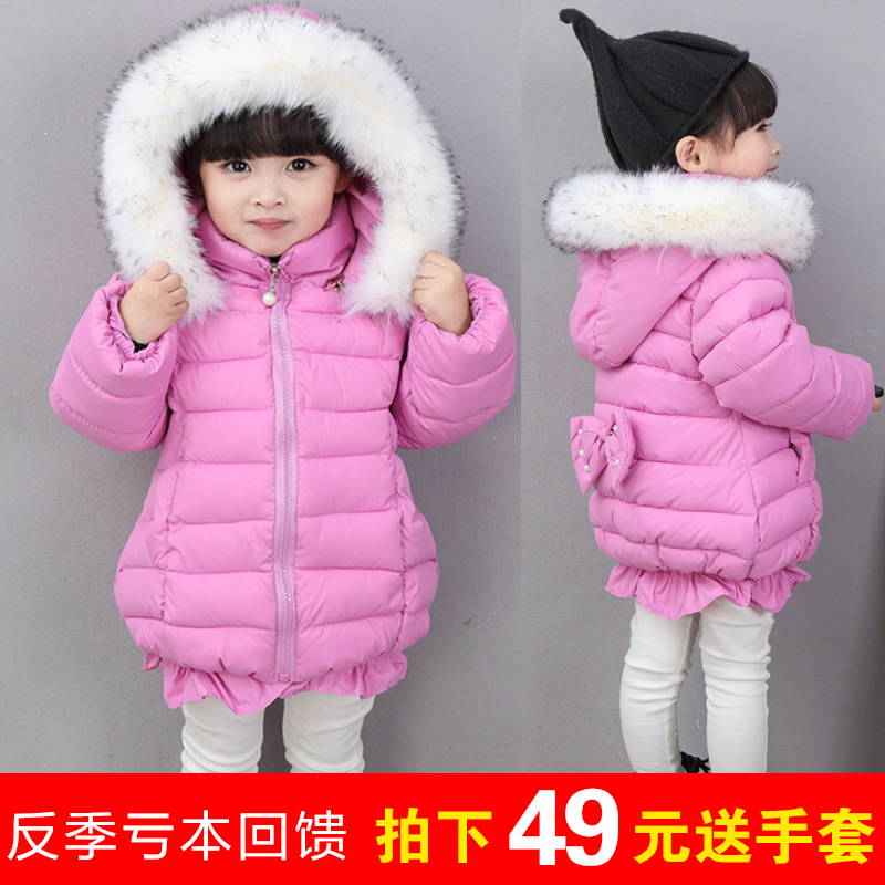 2017 Children with Thick Warm Coat Baby Girls Winter Cotton Padded Clothing Child Thick Fur Collar Hooded Long Coats Jacket Tide 2017 children wool fur coat winter warm natural 100% wool long stlye solid suit collar clothing for boys girls full jacket t021