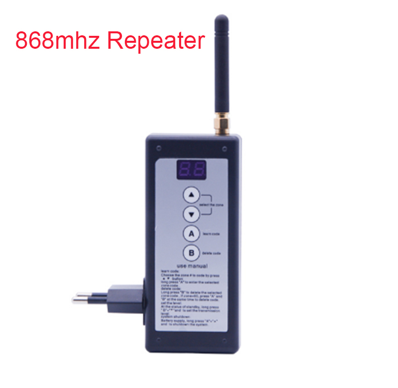 Focus 868mhz Wireless Signal Repeater 868mhz Signal Amplifier PB-204R