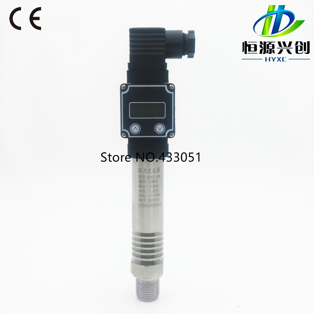 High temperature pressure transmitter/sensor;Digital display function; Output signal: 4-20mA/0-5V/0-10V/1-5V; Range: -0.1-100Mpa подушка 40х40 с полной запечаткой printio картина