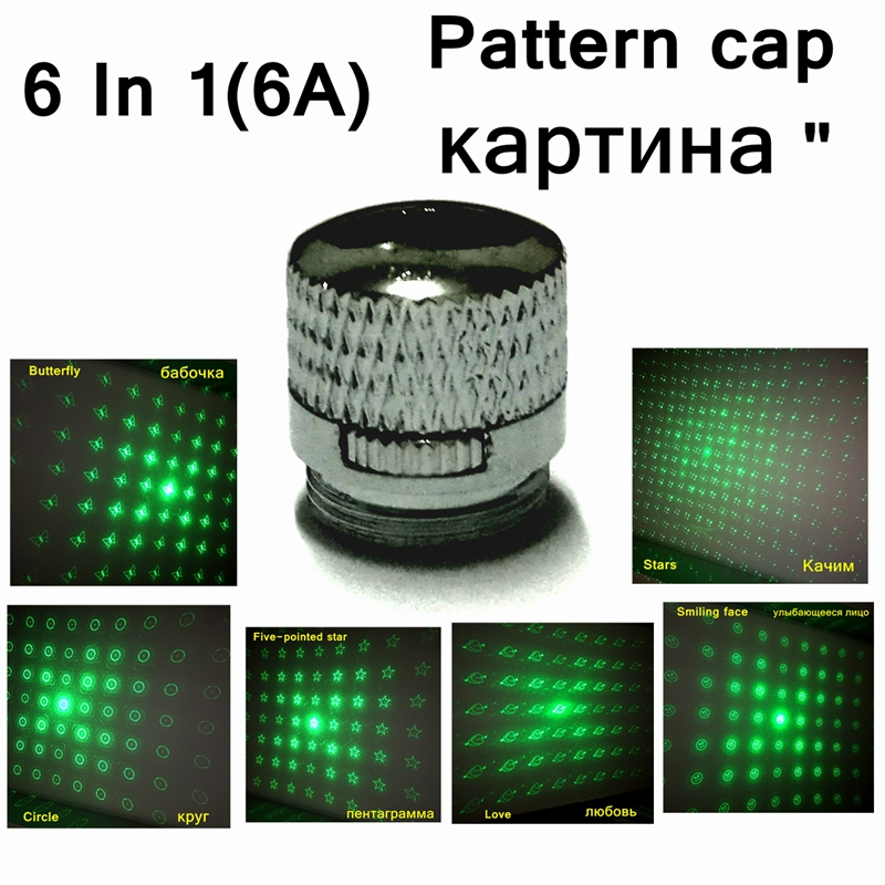 [ReadStar]6A 6 in 1 Laser pattern cap image heads pictures showing cap 6 patterns in 1 cap for 017 018 303 851 etc. Lasers