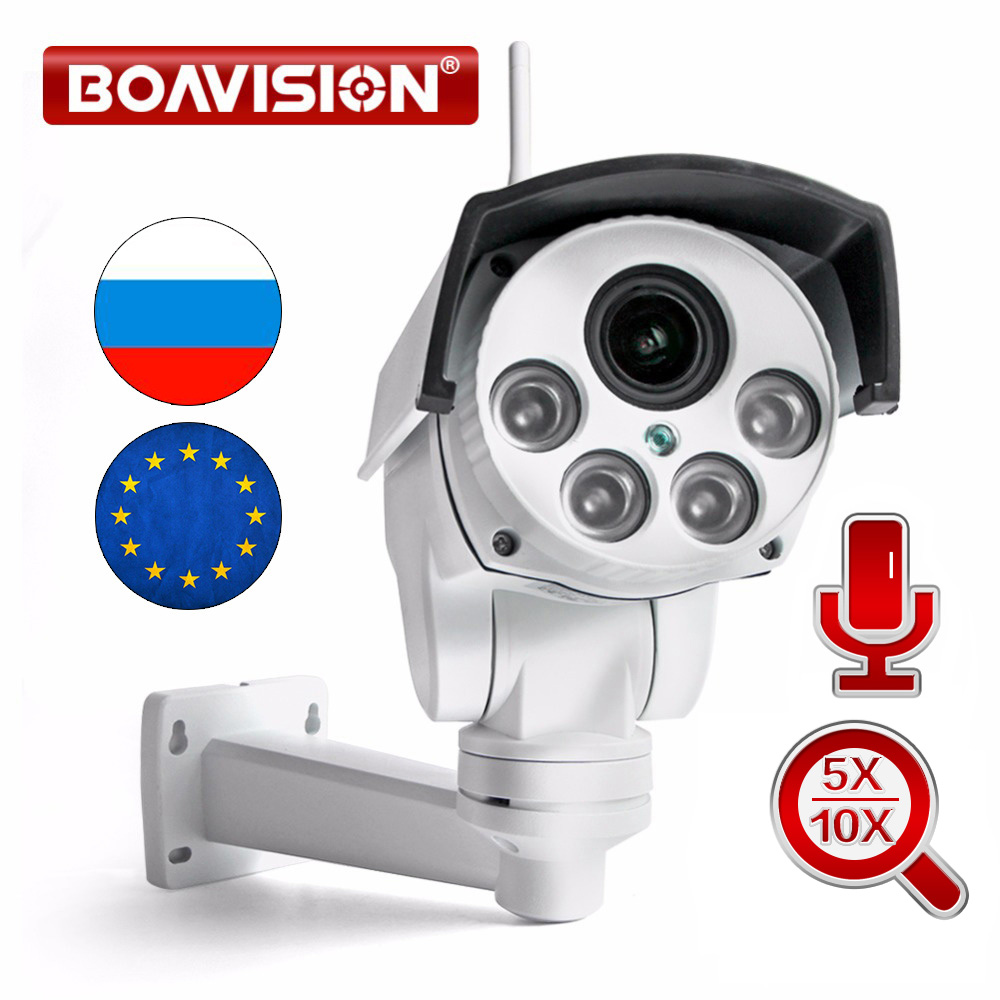 Bala HD 1080P Wi-fi PTZ IP Câmera com Áudio 5X/10X Optical Zoom Auto Focus Lens 2MP CCTV Sem Fio câmera IP Exterior Onvif CamHi
