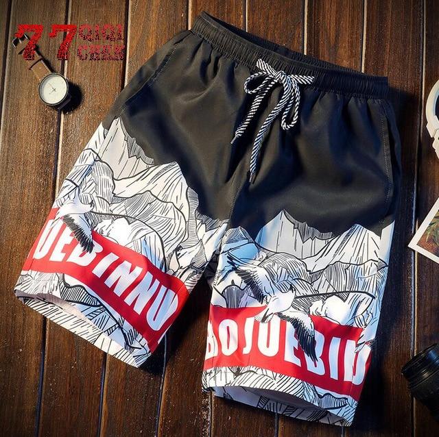 Beach Shorts Men Summer Bermuda Shorts Fashion Loose Men'S Printed Shorts 15 Colors Beach Comfortable Quick Dry Short Male 4XL