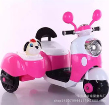 The new 2016 children electric motor tricycle baby car battery double seat stroller genuine