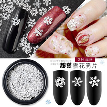 1 Box 3D Snowflakes Lace Nail Art Stickers Glitter White Metal Slices DIY Patch Self Adhesive Design Decal