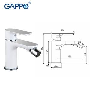 Image 3 - GAPPO לבן ברז בידה אסלה בידה מקלחת פליז מוסלמי סיפון הר ברז מיקסר מקלחת מרסס שרותים בידה higienica ducha