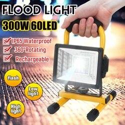 300W 60 LED Camping lumière Portable lampe de poche lampe de travail d'urgence étanche projecteur lanterne Camping lampe extérieure
