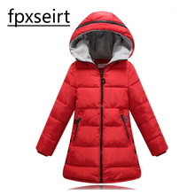 2017 new Girls Spring Autumn Winter Coat Cotton Padded Hooded Kids Winter jacket for girls clothes Children clothing Parkas girl