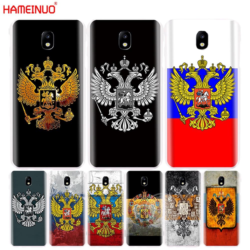 Hameinuo Российской Федерации флаг ретро крышка телефона чехол для Samsung <font><b>Galaxy</b></font> <font><b>J3</b></font> J5 J7 2017 j527 j727 j327 <font><b>J3</b></font> премьер j330 j530 j730