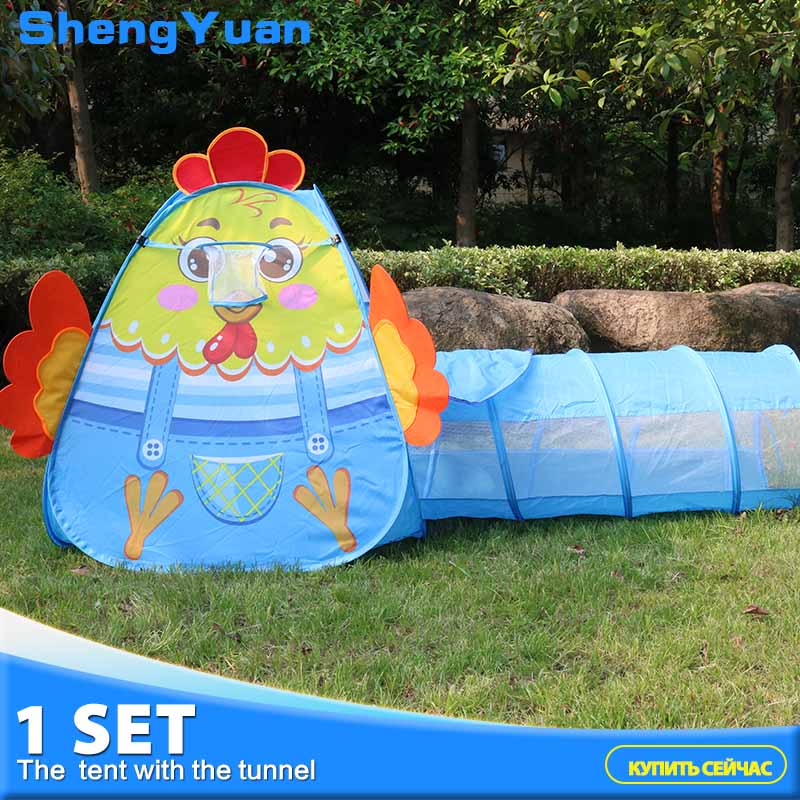 2 Pieces Set 2017 New Folding Kids Toy Tents Baby Play Tunnel Tent Ocean Ball Pool Lodge Tents Toy Children House Tunel Tent