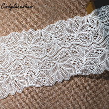 2Yards 16cm Width White Leave Elastic Lace Trim For Wedding Dress Accessories Sewing Applique Stretch French Net Fabric DIY