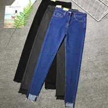 high waisted womens jeans 5xl stretch plus size women blue black boyfriend mom woman denim pants skinny