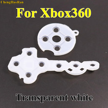 1x contrôleur conducteur en caoutchouc Contact Pad bouton d pad pour Microsoft pour Xbox 360 contrôleur sans fil pièces de rechange de rechange
