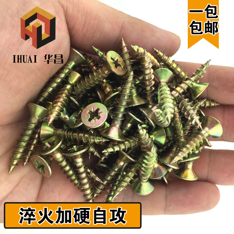 free shipping 100 pcs Cross head self - tapping screw dry wall nail with hard flat head wood screw fiber nail m3.5 m4m5 special hard concrete nails wall paintings nail