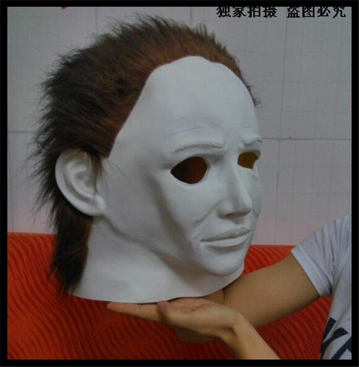 Free shipping Dulex Party Cosplay Halloween Latex Michael Myers Style Mask Horror Movie High Quality Fancy Dress Free Szie