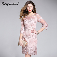 2018 Spring Three Quarter Sleeve Pink Mesh Floral Embroidery Lady Dresses High Quality Designer Mini Women