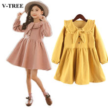 32ecd2c081ed0 Girls Thickened Dress Promotion-Shop for Promotional Girls Thickened ...